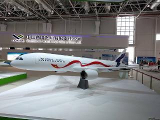中俄合研宽体远程客机模型惊艳亮相 2021年首飞