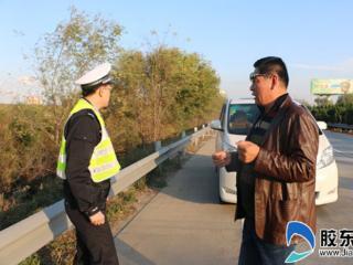 """高速莱山:对非法占用应急车道行为说""""不"""""""