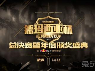 2016年度MVP三雄争霸 EDG与RNG核心入选
