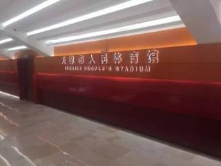 人民体育馆装饰一新,天津女排展开新赛季主场首练!