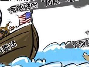 """美国又要开始""""剪羊毛"""",这次不在瞄准中国?"""""""
