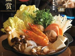 """元气寿司和风锅物温暖回归,这个冬天一起""""锅"""""""